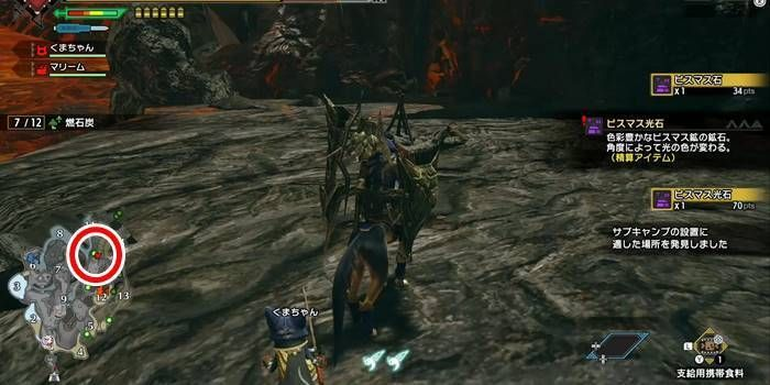Monster Hunter Rise - Lava Caverns Sub Camp 1