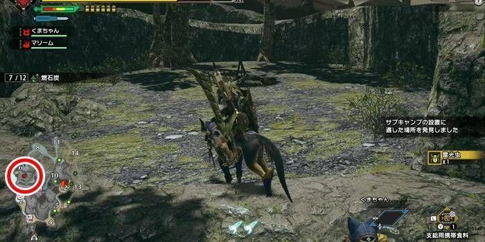 Monster Hunter Rise - Lava Caverns Sub Camp 2