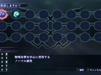 Shin Megami Tensei III: Nocturne HD Remaster - Magatama Types