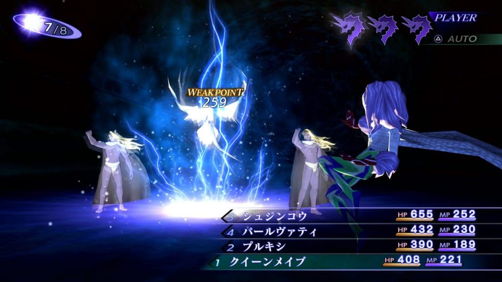 Shin Megami Tensei III: Nocturne HD Remaster - Attack and Defense Attributes Guide