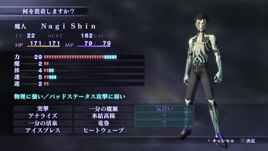 Shin Megami Tensei III: Nocturne HD Remaster - Demi-fiend Stats and Skills