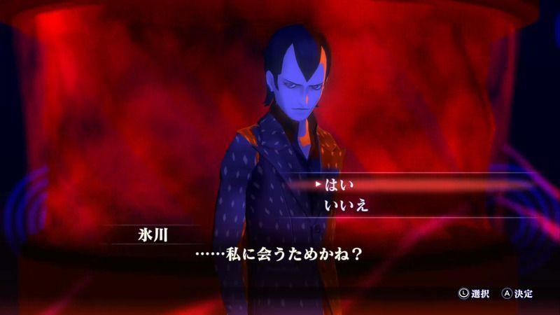 Shin Megami Tensei III: Nocturne HD Remaster - Reason Conversations