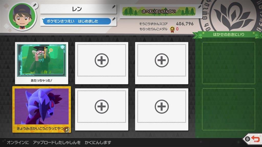 New Pokemon Snap - Photodex Re-Snap Edit Function