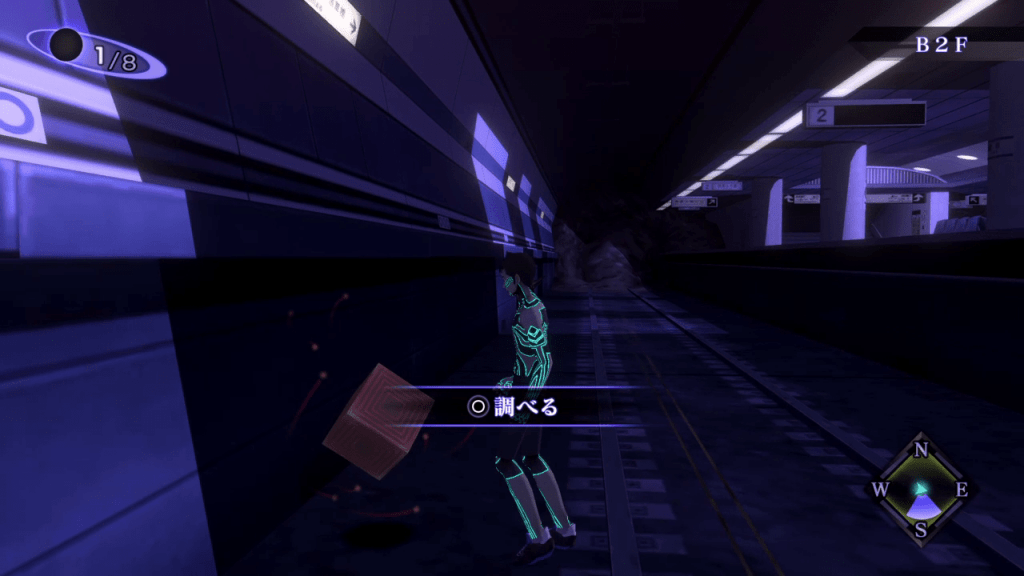 Shin Megami Tensei III: Nocturne HD Remaster - Ikebukuro Tunnel Cube 8