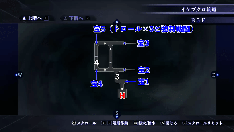 Shin Megami Tensei III: Nocturne HD Remaster - Ikebukuro Tunnel B5F Map Location