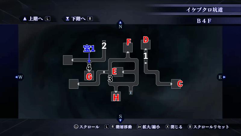 Shin Megami Tensei III: Nocturne HD Remaster - Ikebukuro Tunnel B4F Map Location