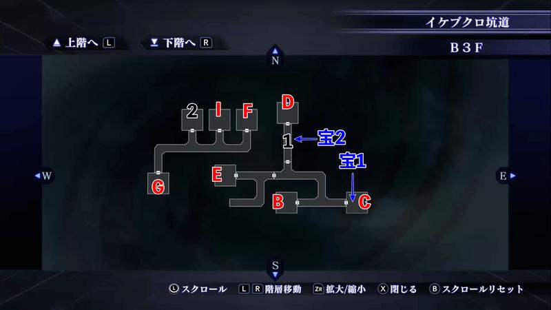 Shin Megami Tensei III: Nocturne HD Remaster - Ikebukuro Tunnel B3F Map Location