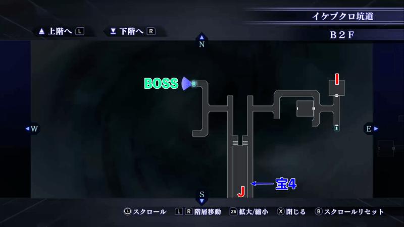 Shin Megami Tensei III: Nocturne HD Remaster - Ikebukuro Tunnel B2F West Map Location