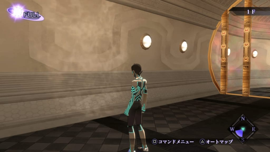 Shin Megami Tensei III: Nocturne HD Remaster - Labyrinth of Amala Deep Zone First Kalpa Magic Wall 1