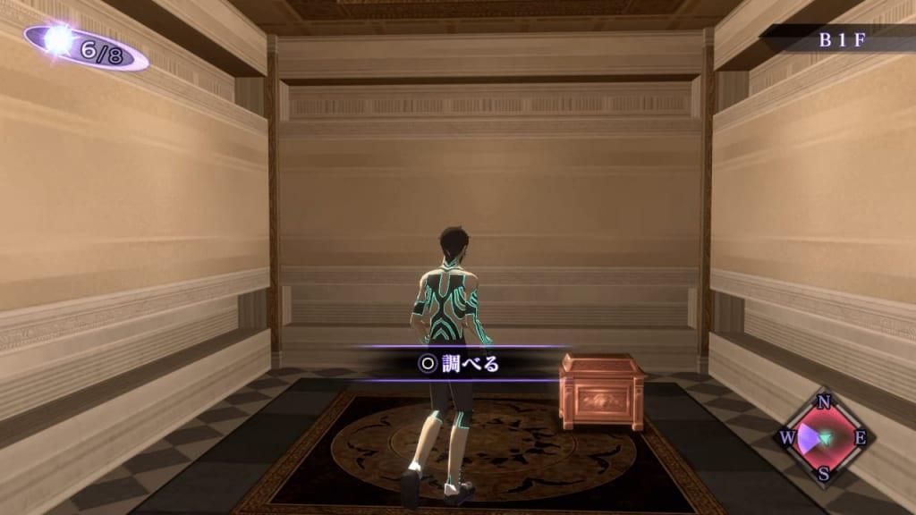 Shin Megami Tensei III: Nocturne HD Remaster - Labyrinth of Amala Deep Zone First Kalpa Chest 1