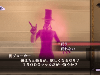 Shin Megami Tensei III: Nocturne HD Remaster - Labyrinth of Amala Deep Zone First Kalpa Dark Shady Broker