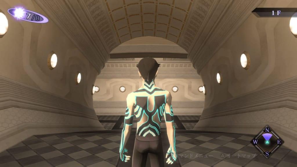 Shin Megami Tensei III: Nocturne HD Remaster - Labyrinth of Amala Deep Zone First Kalpa 1F North Area Entrance