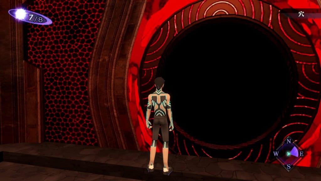 Shin Megami Tensei III: Nocturne HD Remaster - Labyrinth of Amala Deep Zone Second Kalpa Hole Exit