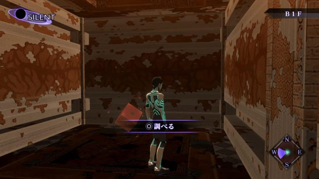 Shin Megami Tensei III: Nocturne HD Remaster - Labyrinth of Amala Deep Zone Second Kalpa Cube 3