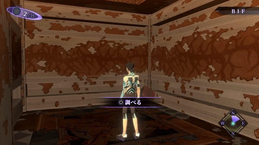 Shin Megami Tensei III: Nocturne HD Remaster - Labyrinth of Amala Deep Zone Second Kalpa Cube 5