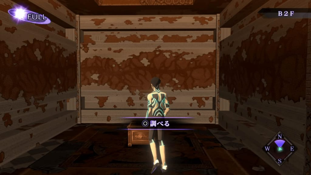 Shin Megami Tensei III: Nocturne HD Remaster - Labyrinth of Amala Deep Zone Second Kalpa Chest 2