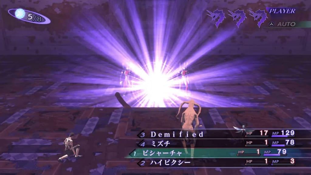 Shin Megami Tensei III: Nocturne HD Remaster - Labyrinth of Amala Deep Zone Second Kalpa B2F HP Damage Maze Enemies Use Trafuri