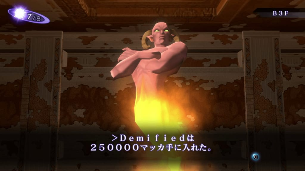 Shin Megami Tensei III: Nocturne HD Remaster - Labyrinth of Amala Deep Zone Second Kalpa B3F Ifrit