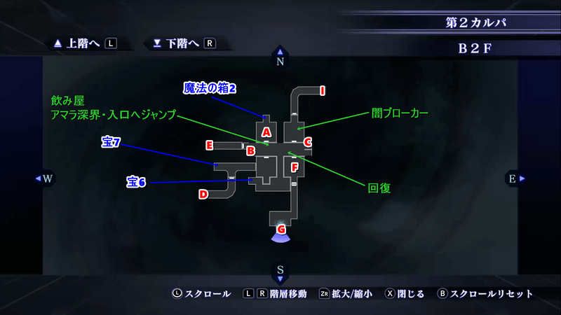 Shin Megami Tensei III: Nocturne HD Remaster - Labyrinth of Amala Deep Zone Second Kalpa B2F Map Location