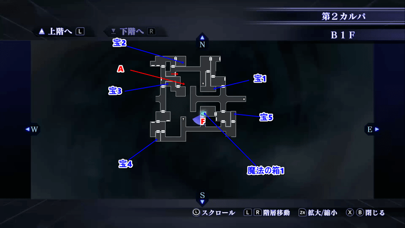 Shin Megami Tensei III: Nocturne HD Remaster - Labyrinth of Amala Deep Zone Second Kalpa B1F Map Location