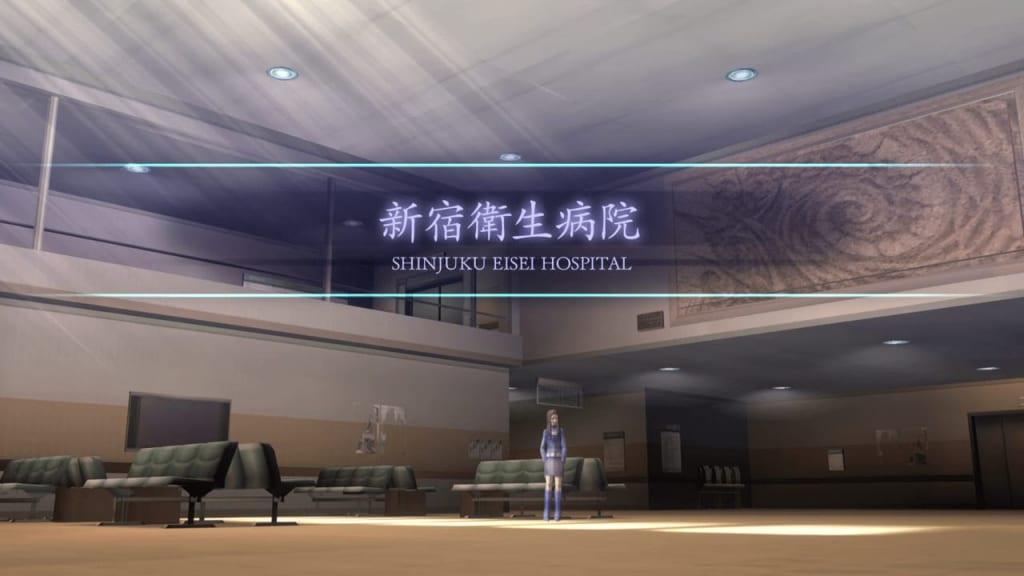 Shin Megami Tensei III: Nocturne HD Remaster - Shinjuku Medical Center Pre-Conception