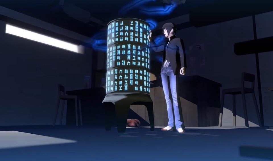 Shin Megami Tensei III: Nocturne HD Remaster - Isamu Nitta Story