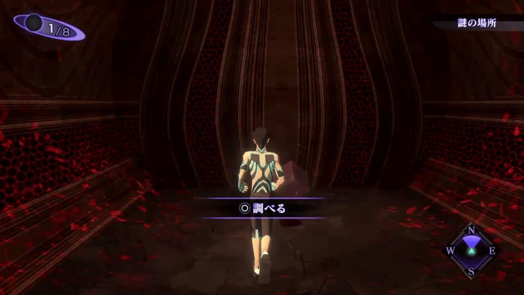 Shin Megami Tensei III: Nocturne HD Remaster - Shinjuku Medical Center Floating Cube 2