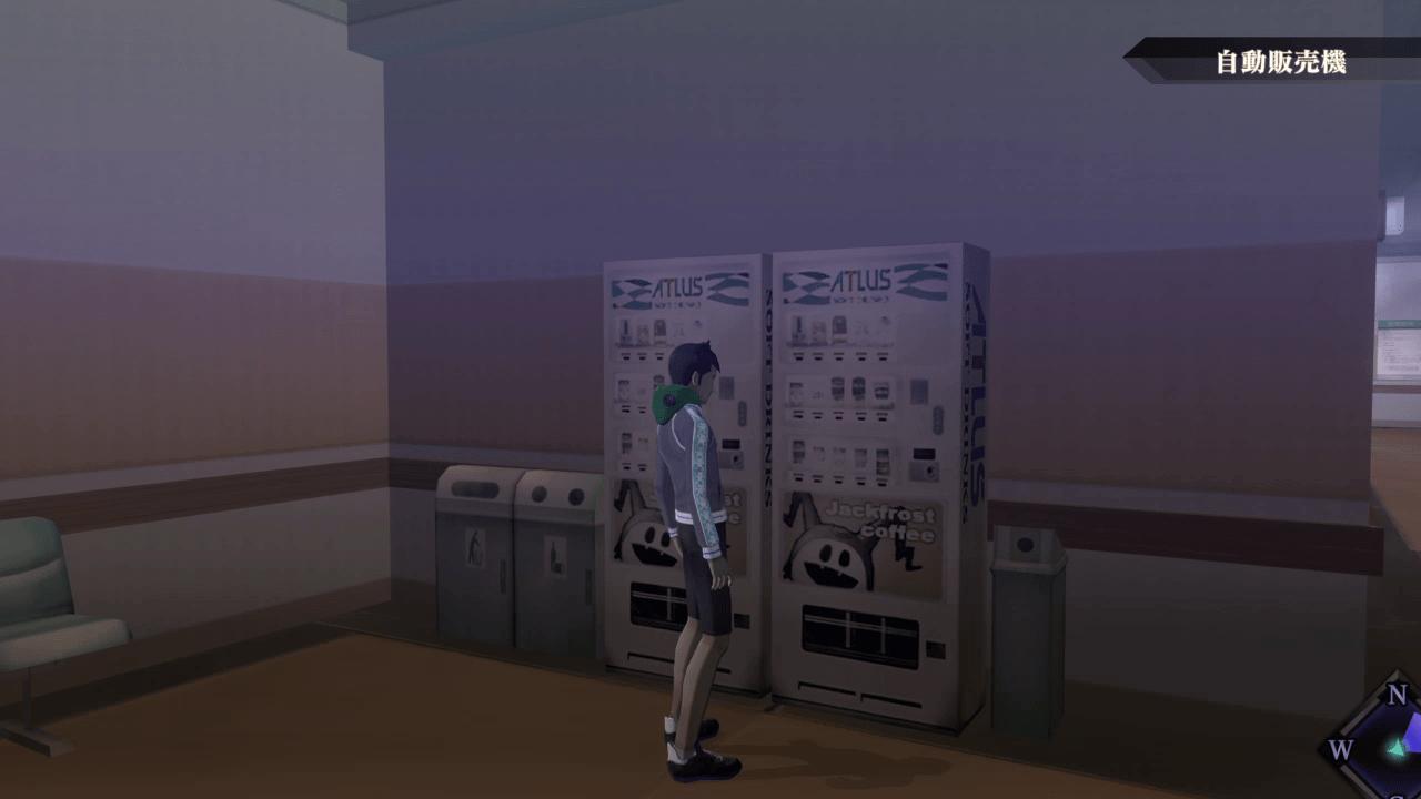 Shin Megami Tensei III: Nocturne HD Remaster - Shinjuku Medical Center Vending Machine