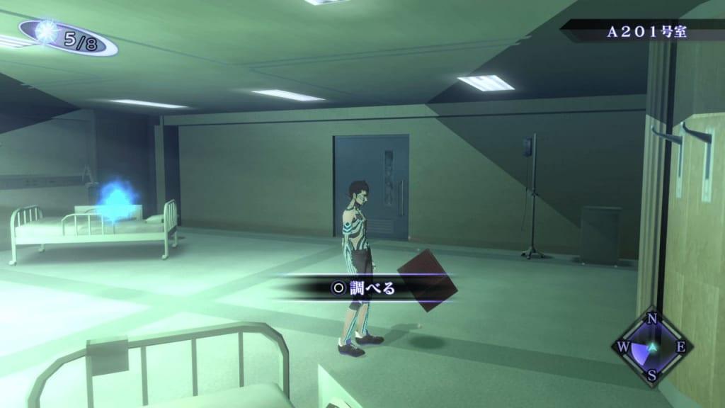 Shin Megami Tensei III: Nocturne HD Remaster - Shinjuku Medical Center Floating Cube 3