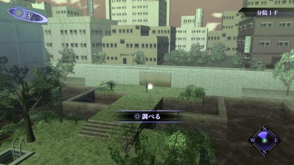 Shin Megami Tensei III: Nocturne HD Remaster - Shinjuku Medical Center Floating Cube 11