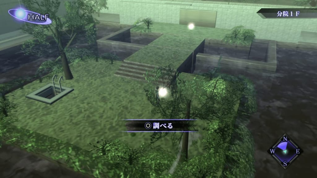 Shin Megami Tensei III: Nocturne HD Remaster - Shinjuku Medical Center Floating Cube 10