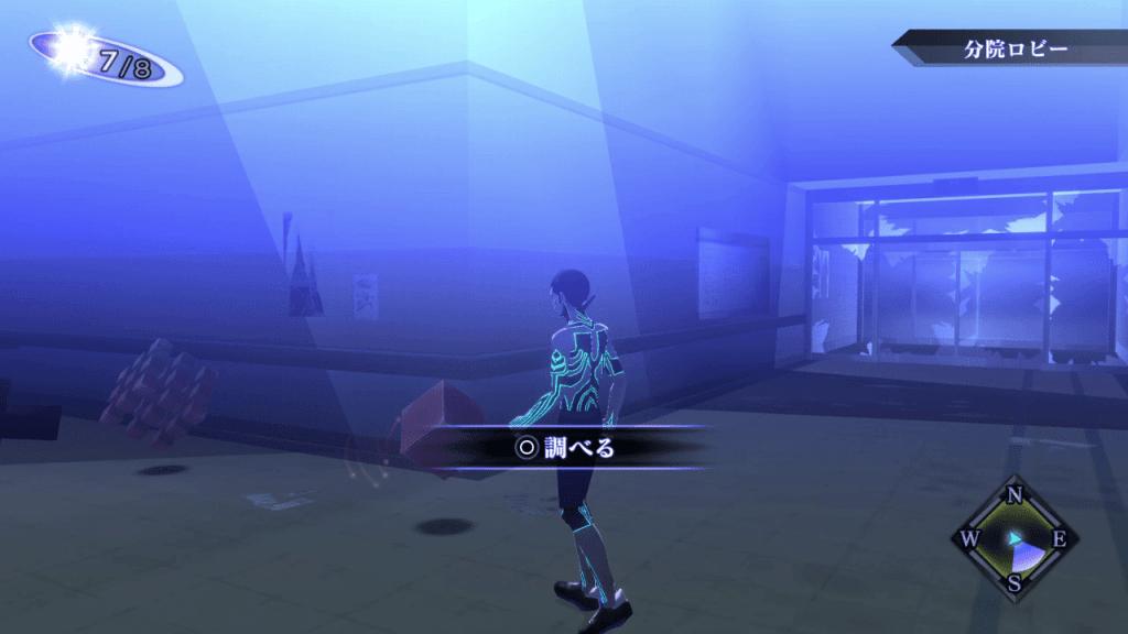 Shin Megami Tensei III: Nocturne HD Remaster - Shinjuku Medical Center Floating Cube 14
