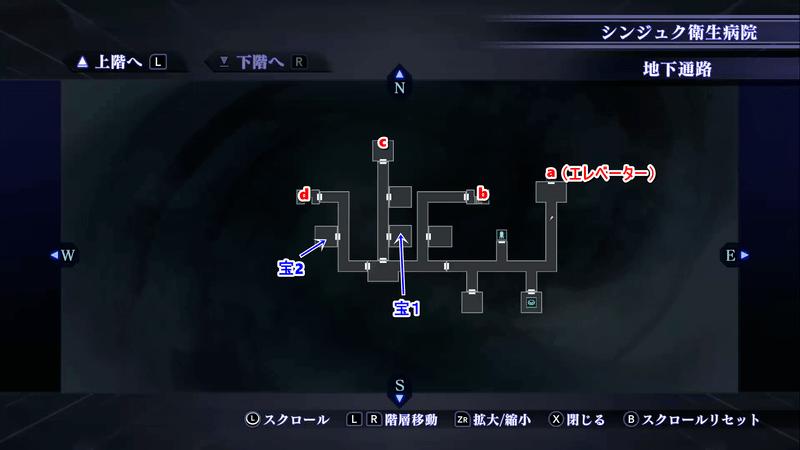 Shin Megami Tensei III: Nocturne HD Remaster - Shinjuku Medical Center Basement Facility Map