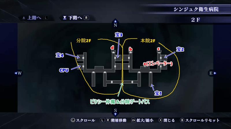 Shin Megami Tensei III: Nocturne HD Remaster - Shinjuku Medical Center Second Floor Map