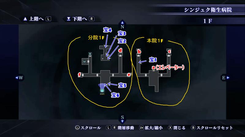 Shin Megami Tensei III: Nocturne HD Remaster - Shinjuku Medical Center First Floor Map