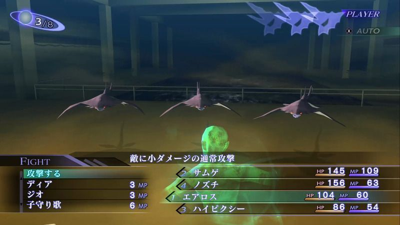 Shin Megami Tensei III: Nocturne HD Remaster - Isora
