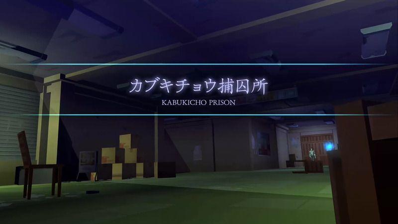 Shin Megami Tensei III: Nocturne HD Remaster - Kabukicho Prison