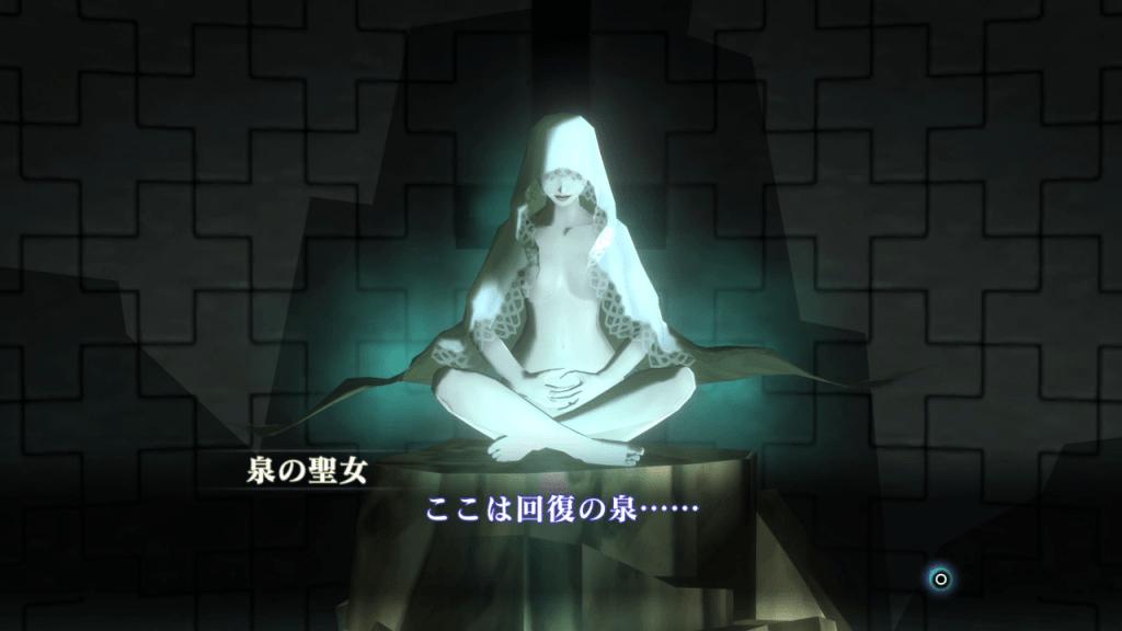 Shin Megami Tensei III: Nocturne HD Remaster - Yoyogi Park 2 Fountain of Life