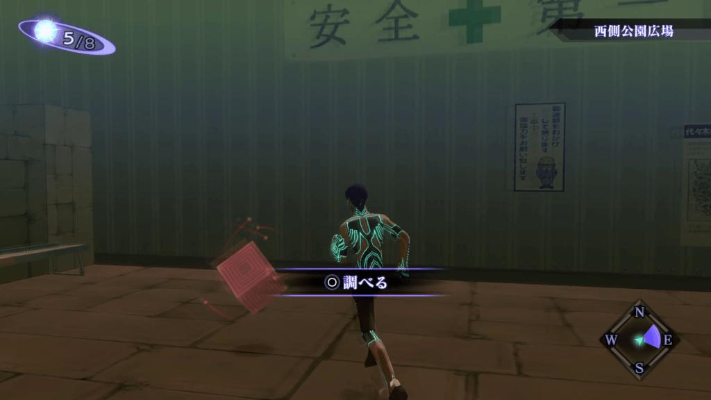 Shin Megami Tensei III: Nocturne HD Remaster - Yoyogi Park 2 Floating Cube 3