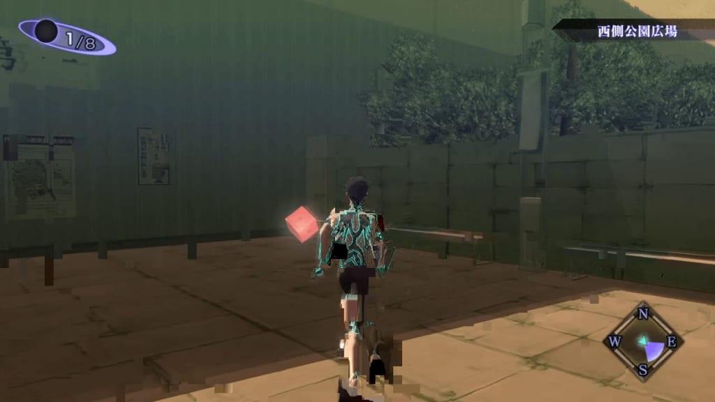 Shin Megami Tensei III: Nocturne HD Remaster - Yoyogi Park 2 Floating Cube 2