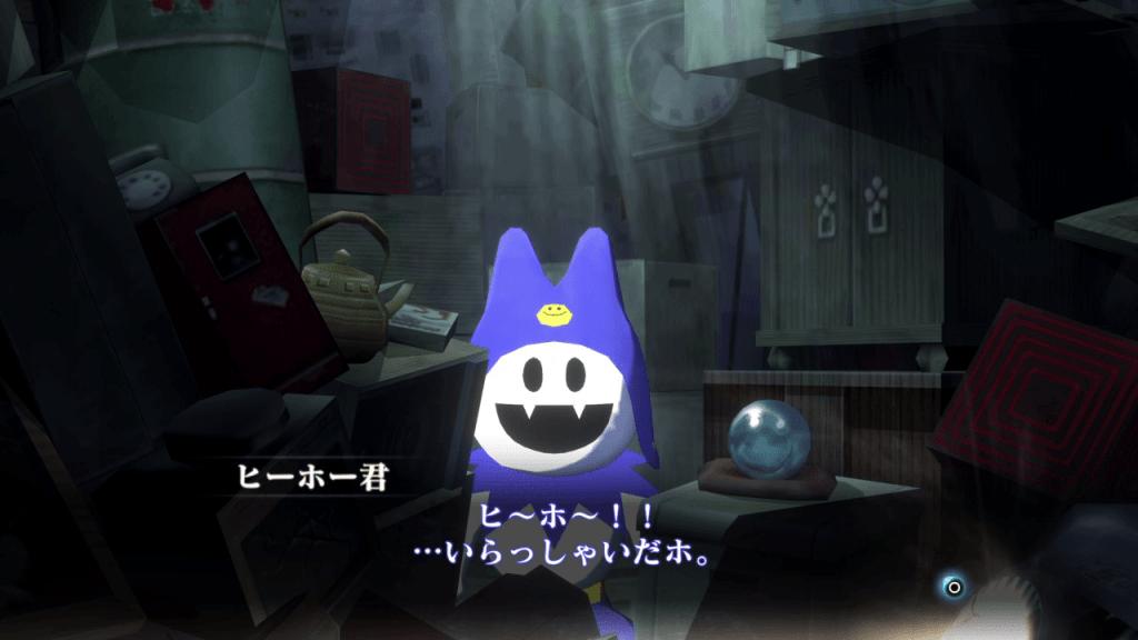 Shin Megami Tensei III: Nocturne HD Remaster - Junk Shop