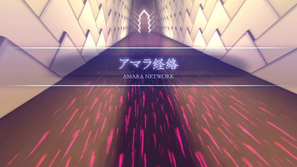 Shin Megami Tensei III: Nocturne HD Remaster - Amala Network