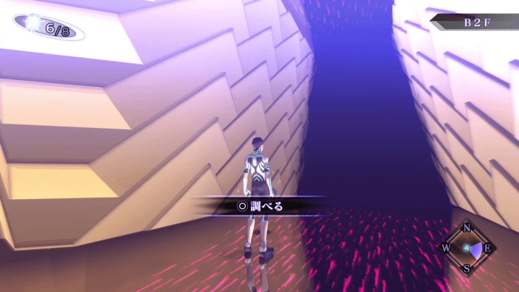 Shin Megami Tensei III: Nocturne HD Remaster - Amala Network Floating Cube 3