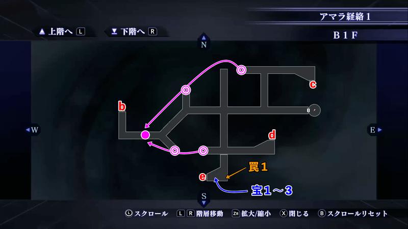Shin Megami Tensei III: Nocturne HD Remaster - Amala Network B1F Map
