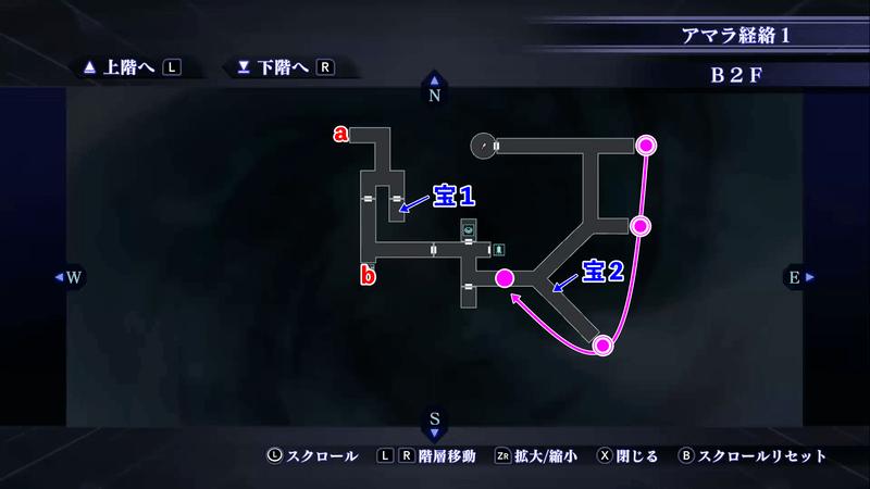 Shin Megami Tensei III: Nocturne HD Remaster - Amala Network B2F Map