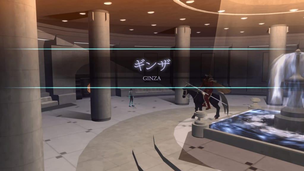 Shin Megami Tensei III: Nocturne HD Remaster - Ginza