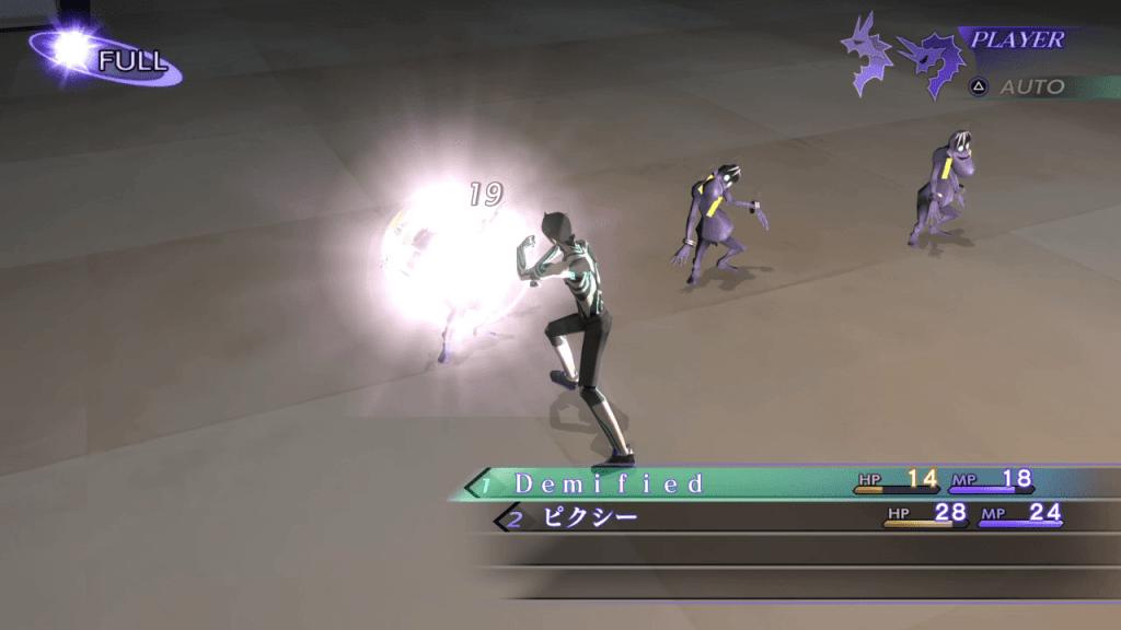 Shin Megami Tensei III: Nocturne HD Remaster - Preta Demon Boss Use Phys Attacks