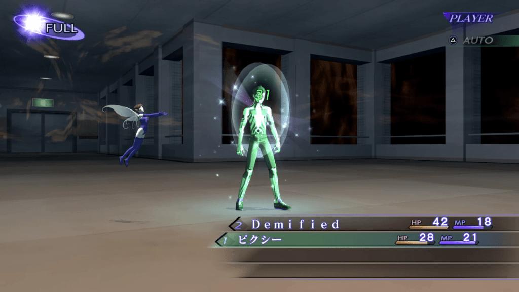 Shin Megami Tensei III: Nocturne HD Remaster - Preta Demon Boss Heal Allies