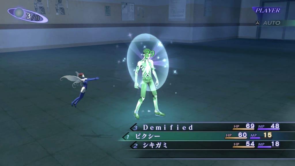 Shin Megami Tensei III: Nocturne HD Remaster - Forneus Demon Boss Heal Allies