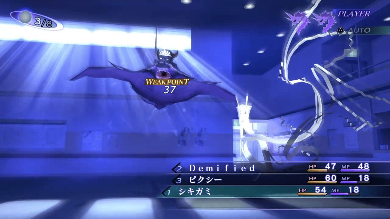 Shin Megami Tensei III: Nocturne HD Remaster - Forneus Demon Boss Use Elec Attacks